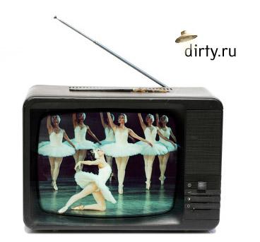 Инвайт на Dirty.ru / d3.ru
