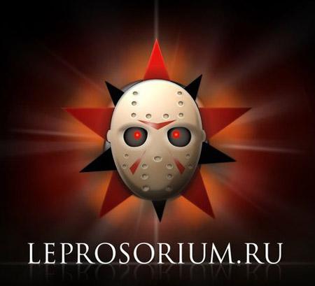 Инвайт на Leprosorium.ru