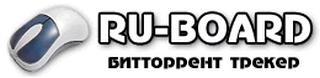 Инвайт на Tracker.ru-board.com / dc.ru-board.com