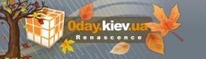 Tracker.0day.kiev.ua